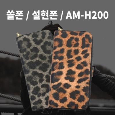 스터핀/레오나지퍼다이어리/쏠폰/설현폰/AM-H200