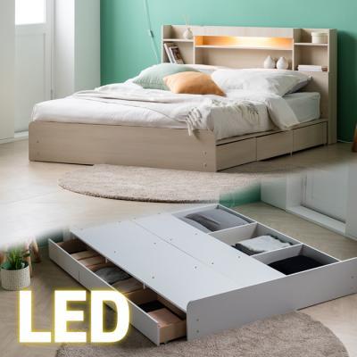 메종 서랍형 LED 퀸 침대 (7존포켓매트) KC191Q