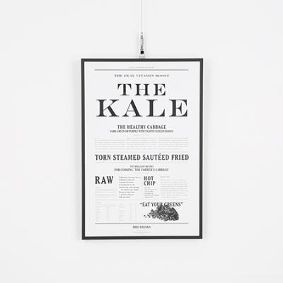 DRYTHINGS-KALE 디자인 포스터 액자