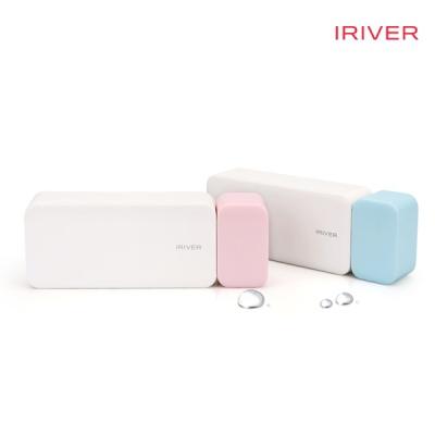 [아이리버] 가정용 듀얼 칫솔 살균기 TM-8500W