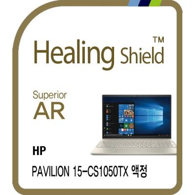 HP 파빌리온 15-cs1050TX 고화질 액정보호필름 1매