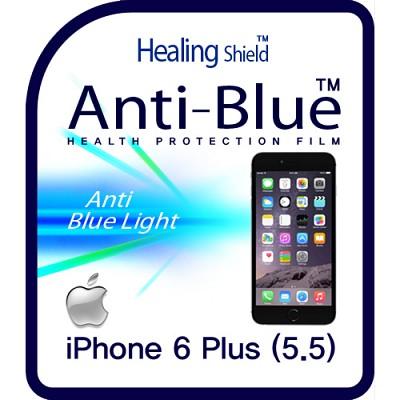 [힐링쉴드] 아이폰6 플러스 블루라이트차단 시력(건강)보호필름 2매+후면보호필름 1매(HS143746)