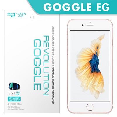 [프로텍트엠/PROTECTM] 레볼루션고글 안티블루라이트 시력보호 방탄액정보호필름 아이폰6S플러스/6플러스 iPhone6S Plus/6S Plus 5.5인치