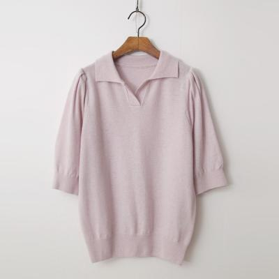 Wool N Cashmere Puff Sweater - 반팔