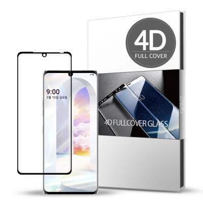 스킨즈 LG 벨벳 5G 4D 풀커버 강화유리 액정 필름 1매