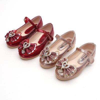 해피걸 하트비조 150-200 아동 키즈 여아용 구두 신발