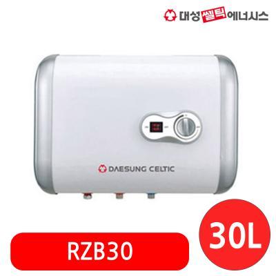 대성쎌틱 S라인 스테인레스 전기온수기 RZB30(하향식)