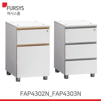 퍼시스 FX-1서랍 (FAP4302N_FAP4303HEN_FAP4303N)
