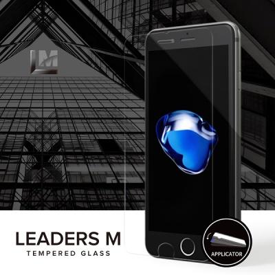 리더스엠 아이폰7 강화유리 액정보호필름