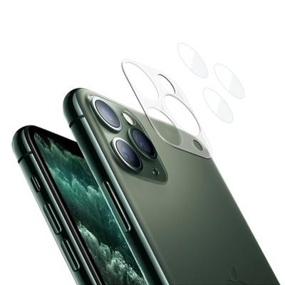 퍼펙트핏 강화유리 아이폰11ProMax 카메라렌즈+프레임