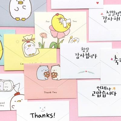 핑크풋 3000포켓축하카드ver4(6종1세트)