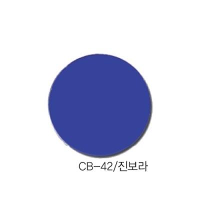 [현진아트] CB단면칼라우드락 5T 6X9 CB-42 진보라 [장/1]  114471
