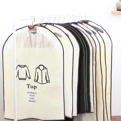 윈도우 옷 커버 12p 세트 (Top 3+Bottom 3+Suit 3+Padding 3)