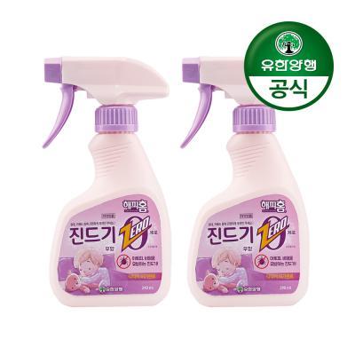 [유한양행]해피홈 진드기제거 스프레이 2개