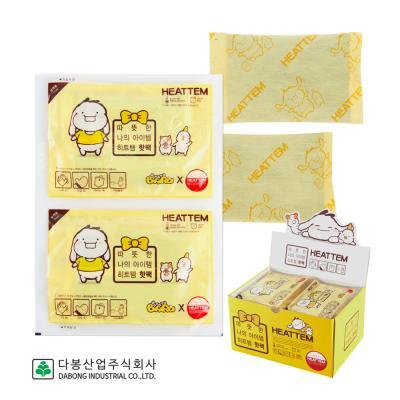 히트템 포켓용 핫팩 바루(20set/Box)