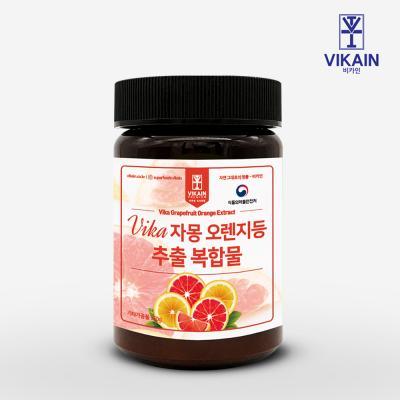 비카인 자몽 오렌지 추출분말 150g