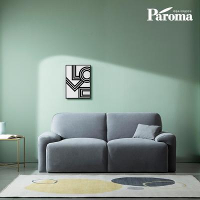 파로마 린다 발수 패브릭 3인용 소파 HJ031