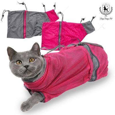 [딩동펫]고양이 샤워 그루밍백
