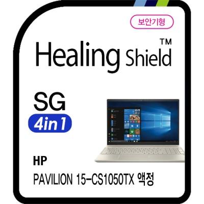 파빌리온 15-cs1050TX 안티블루 4 in 1 보안기 1매