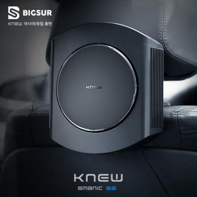 빅서 S2G 차량용 공기청정기 PM2.5센서