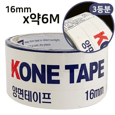 KONE 종이 양면테이프(3등분 0258)양면테잎 16mmX약6M