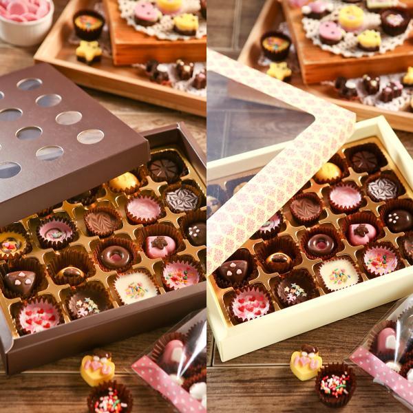 초콜릿 만들기 세트 (20구) - 발렌타인