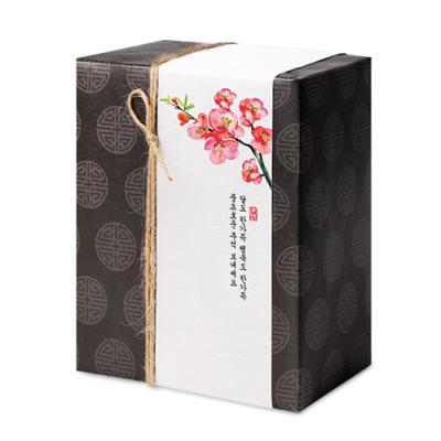 매화꽃 풍요로운 추석 띠종이 (10개)