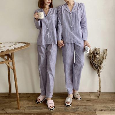 Good Pajama Set - 커플룩