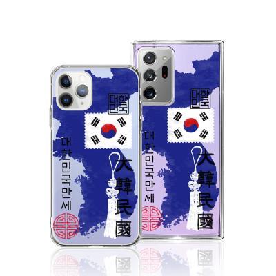 [ADEEPER] 대한민국 만세 스티커 미러 케이스