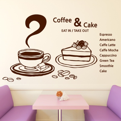 idk463-커피 앤 케이크(대형)