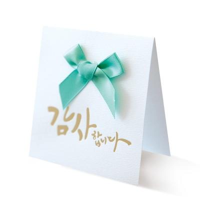 리본 감사 카드 FT1042-6