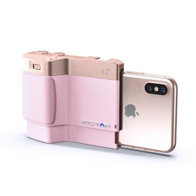 미고 Pictar One Plus MK II 스마트폰 - 핑크