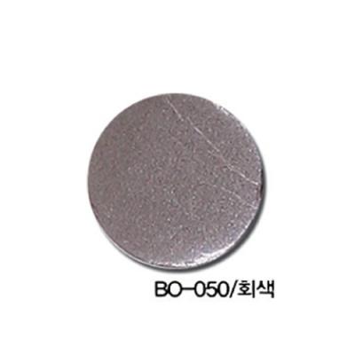 [현진아트] BO원단칼라보드롱 5T (BO-050회색) [장/1]  114496
