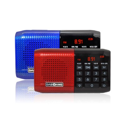미니오디오 DY-003 / 휴대용라디오/휴대용스피커/MP3재생