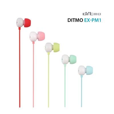 디트모 EX-PM1 커널형 이어폰