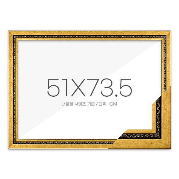 퍼즐액자 51x73.5 고급형 그레이스 다크골드