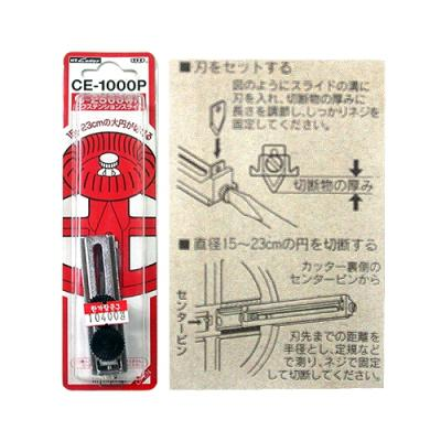 NT CE-1000P 원형커터 연장봉
