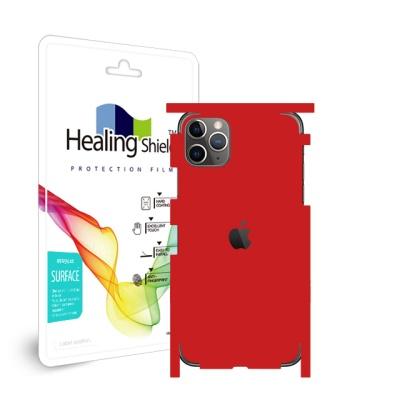 아이폰11 프로 맥스 레드 외부보호필름 후면2매