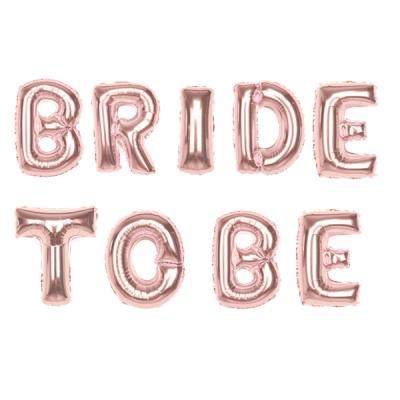 알파벳은박풍선세트 (BRIDE TO BE) 로즈골드