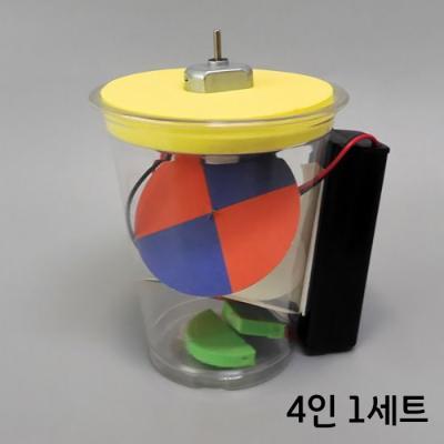 빛의삼원색과입체도형(4인)