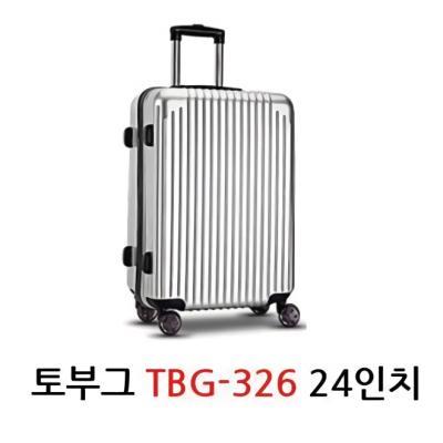 여행용 기내용 캐리어 여행 연예인 24인치 여행용