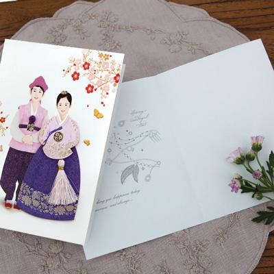 카드/축하카드/감사카드/연하장 수어지교 한복카드 FT224-6