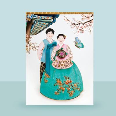 옥색 내님카드 연하장 FT226-6