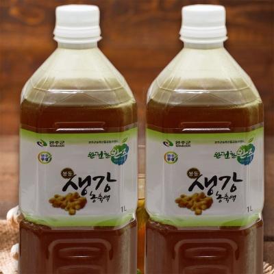 봉동생강농축액1LX2