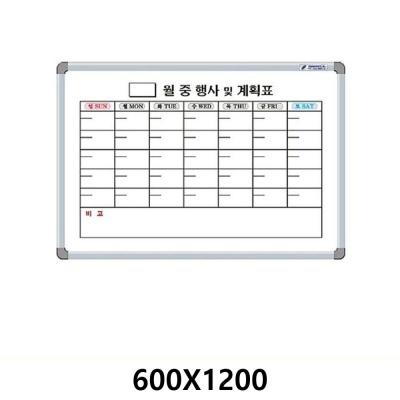 선영 월계 화이트보드 일반 600X1200