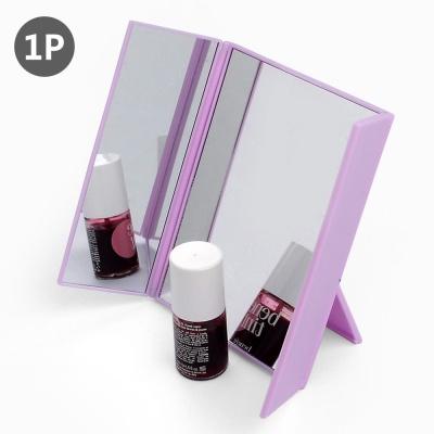 탁상거울 3면 접이식 스탠드거울 화장거울 면거울
