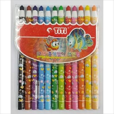 티티경인 12색 색연필 종이말이