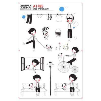 A1785-꾸밈인스스티커_강아지와소년1