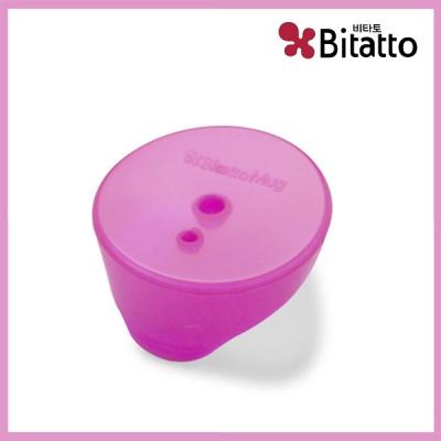 Bitatto 비타토머그 핑크 빨대컵 실리콘100% 흘림방지