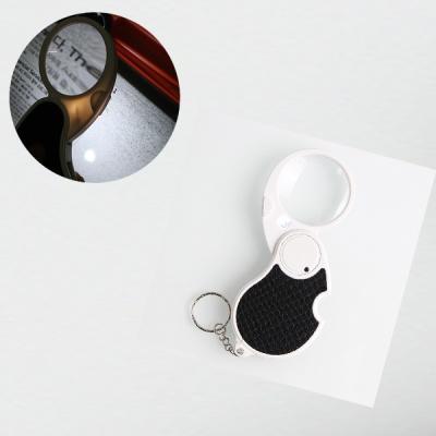 45mm LED 열쇠고리 돋보기(4배율)